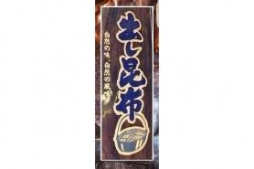 Hon Wasabi / 100% Wasabi-Pulver 1 kg - Restaurantgröße 6