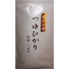 Sencha Tsuyu Hikari 60g 2