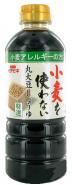 High Quality Sansho gemahlen 10 g Wakayama 6