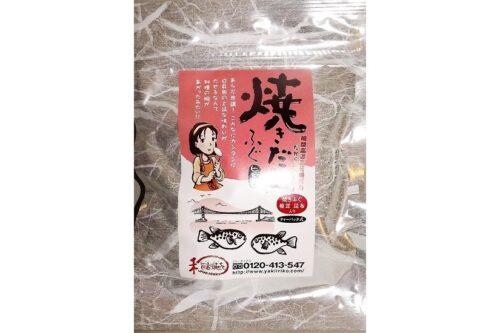 Fugu-Dashi Instant 10 Stück à 8 g - High Quality 5