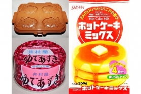 Hotcake-Mix Showa 2 x 150g = 300g 8