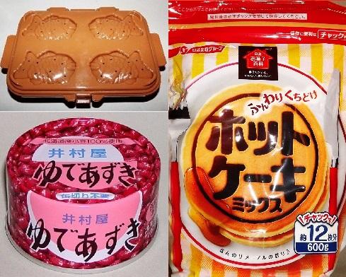 Taiyaki 3 tlg. Set OHNE Präsentverpackung 1