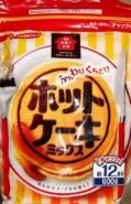 Taiyaki 3 tlg. Set OHNE Präsentverpackung 9