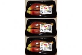 Myoga - Frischer japanischer Ingwer - 3 Pack x 3 Stück 7