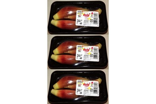 Myoga - Frischer japanischer Ingwer - 3 Pack x 3 Stück 6