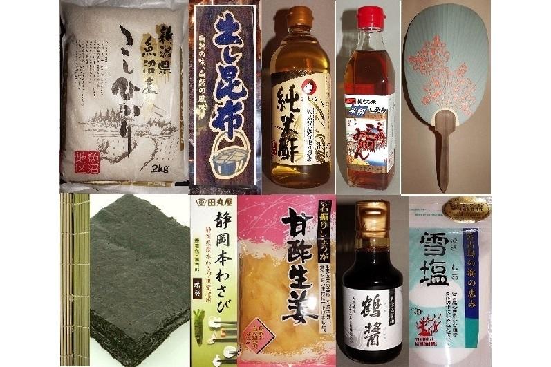 sushi starter set food high quality nagomi japanische lebensart. Black Bedroom Furniture Sets. Home Design Ideas