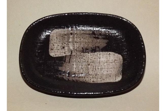 Dip-/Beilagen-Teller Kuro-Shiro 1