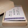 Super Premium Gyokuro 5 x 5g im Holzkasten - Wettbewerbssieger 4