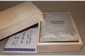 Super Premium Gyokuro 5 x 5g im Holzkasten - Wettbewerbssieger 10