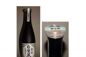 Niigataken Uonumasan Koshihikari Shinmei 5kg Super High Quality 7