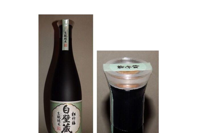 Shochikubai Shirakabekura Kimoto Takara 640ml 1