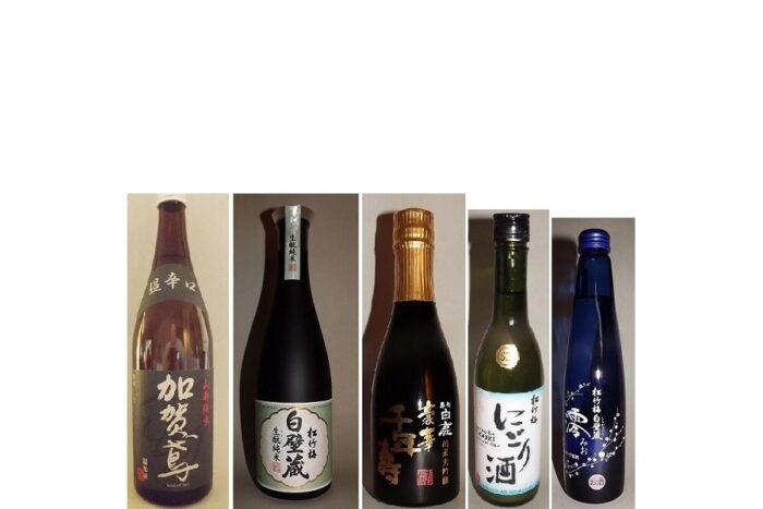 Sake-Start-Set gehobene Qualität 8 tlg. im Präsentkarton 1