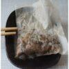 Kombu-Shiitake-Dashi Instant 10 Stück à 4 g - High Quality 3