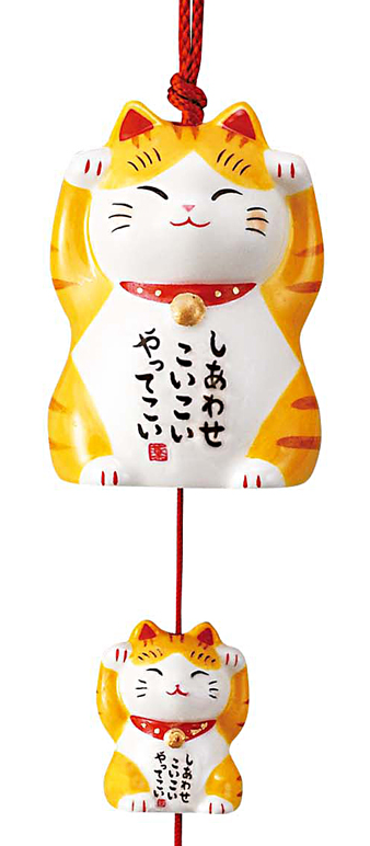 Furin Maneki Neko 4