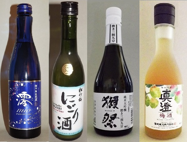 "Sake-/Shochu-Set ""4 Gänge"" 1"