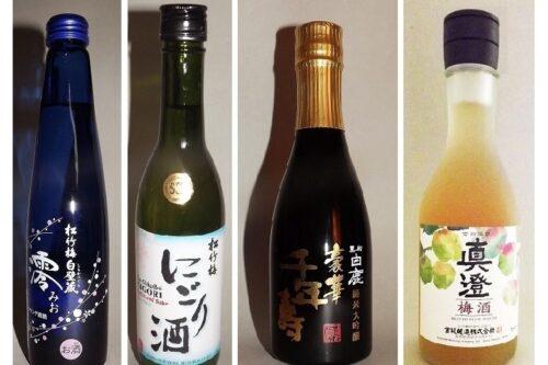 "Sake-/Shochu-Set ""4 Gänge"" 4"