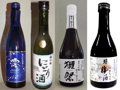 "Sake-/Shochu-Set ""4 Gänge"" 18"