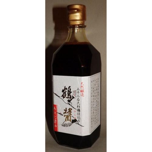 Kategorie Sake 3