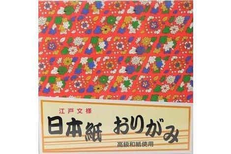 Chiyo-Origami Papier 17.5cm x 17.5cm 40 Blatt 6