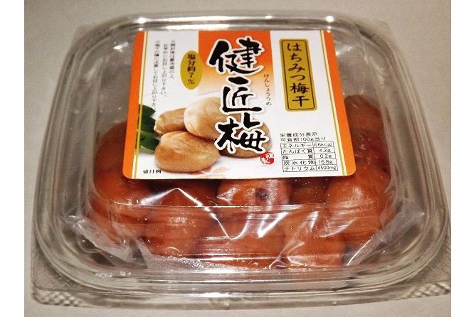 Hachimitsu Umeboshi 200g Daruma (Asien) 1