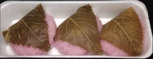 Sakura-Mochi 3 x 50 g = 150g 4
