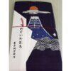 Tenugui High Quality Fujisan/Tsuki 4