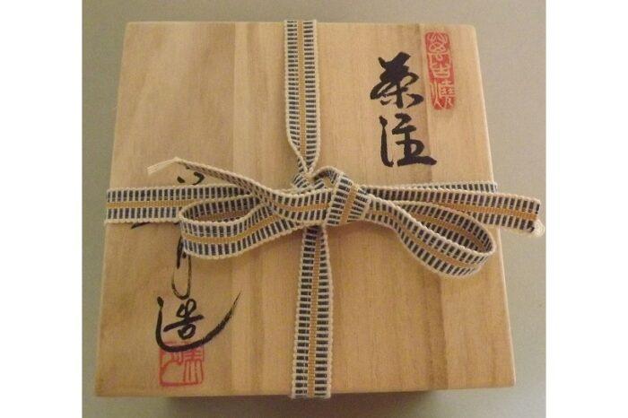 Teekanne Kyusu Bigetsu shining 250 ml Meisterstück mit Holzbox 5