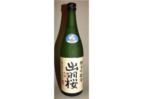Dewazakura Kita no Hana 720 ml 5