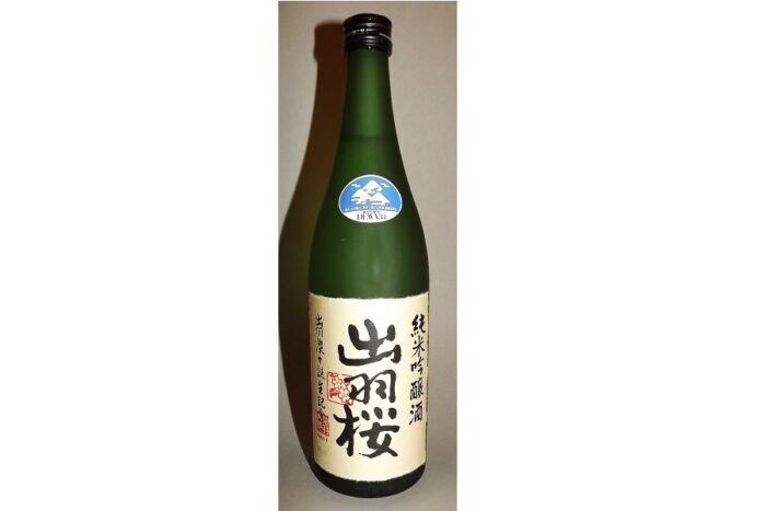Dewazakura Kita no Hana 720 ml 1