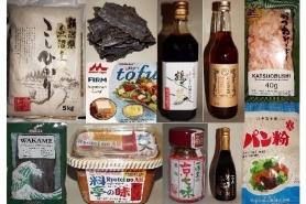 Tellerchen Seikeiha für Dipsauce, Süßes oder Beilagen 7