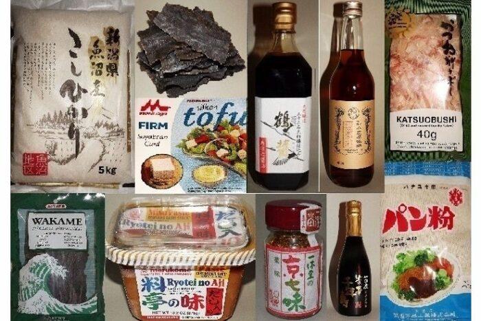 Japanisch-Kochen Grundzutaten Super High Quality IN PRÄSENTBOX 1