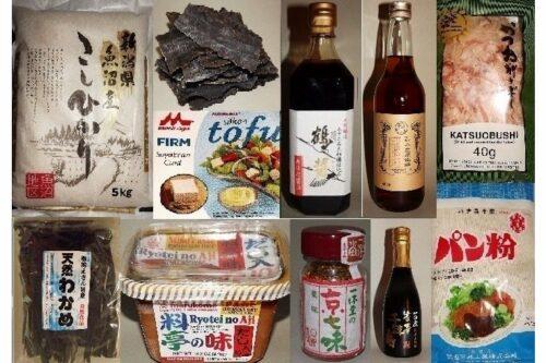 Japanisch-Kochen Grundzutaten Super High Quality 13
