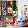 Japanisch-Kochen Grundzutaten High Quality mit PRÄSENTBOX 2