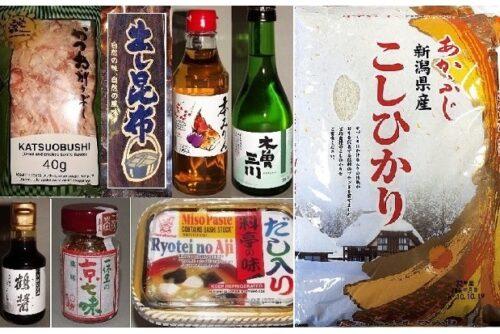 Japanisch-Kochen Grundzutaten High Quality 2