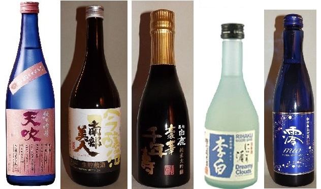 Sake-Start-Set gehobene Qualität 8 tlg. 1