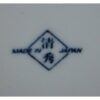 Teller/Platte Yakimonosara Ume/Sakura 7