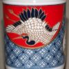 Keramikbecher Tsuru & Kame 2