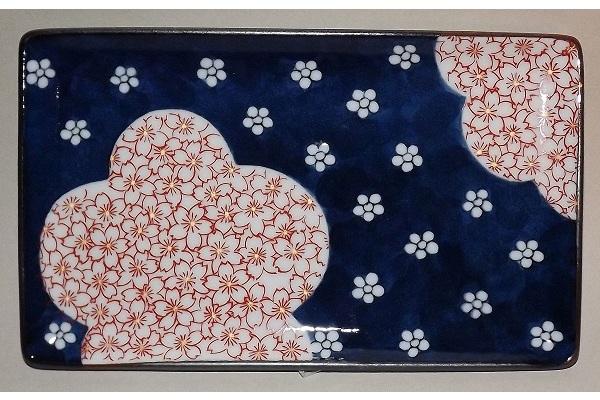 Teller/Platte Yakimonosara Ume/Sakura 1