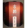 Daruma Masamune Aged Junmai Sake-Set 3 Jahrgänge à 180ml 2