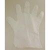 """Enboso Tebukuro 35 M Sushi-Einweg-Handschuhe Größe """"M"""" 50 Stück 3"""