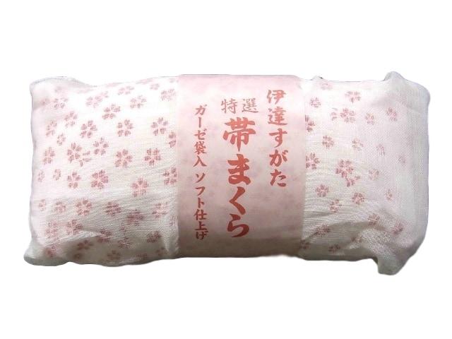 Obimakura + Obiita - Set Hana 9