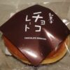 Dorayaki XL Chocorato 75 g 3