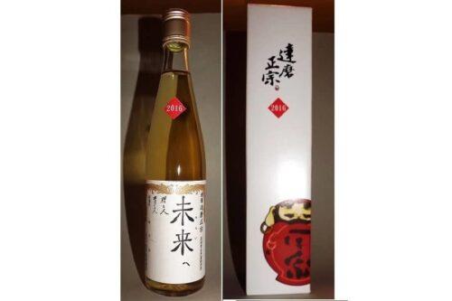Daruma 2016 Masamune 500ml 29