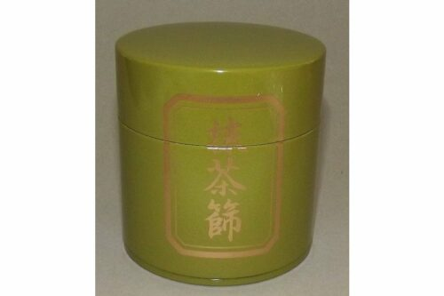 Matcha-Furui Set einfach 5