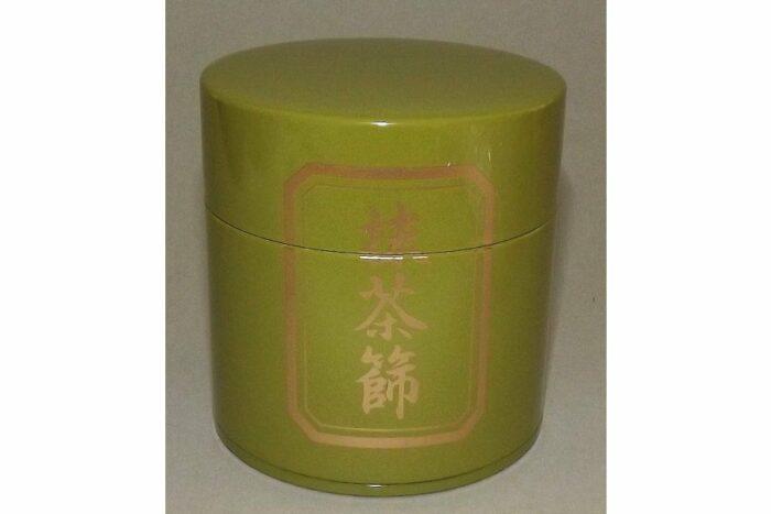 Matcha-Furui Set einfach 1