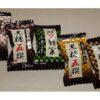 Senjaku Ame Kokutou Gosen 80 g 3
