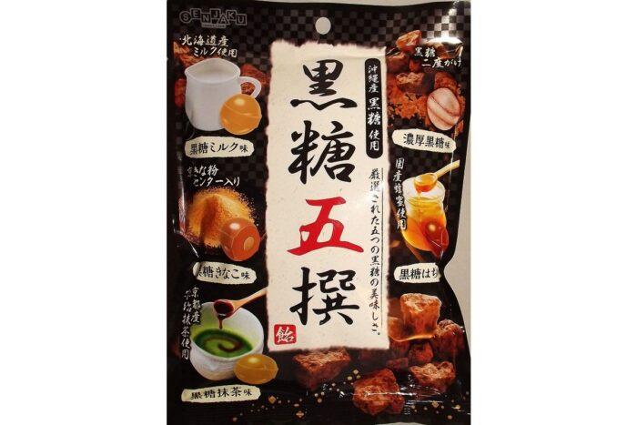 Senjaku Ame Kokutou Gosen 80 g 1