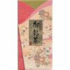 Sencha Takachiho 100g Kyushu 2