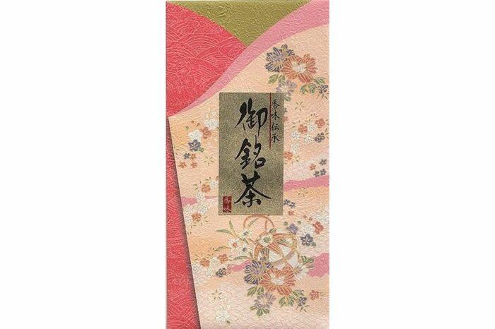 Sencha Takachiho 100g Kyushu 1
