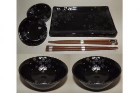 Keramik Reis-Schale Uzu Hana Chirashi 10